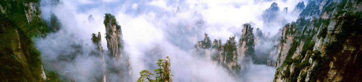 Berge Zentralchinas